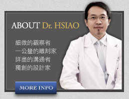 about Dr.Hsiao